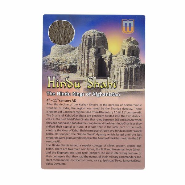 Hindu Shahi- Kings of Afghanistan