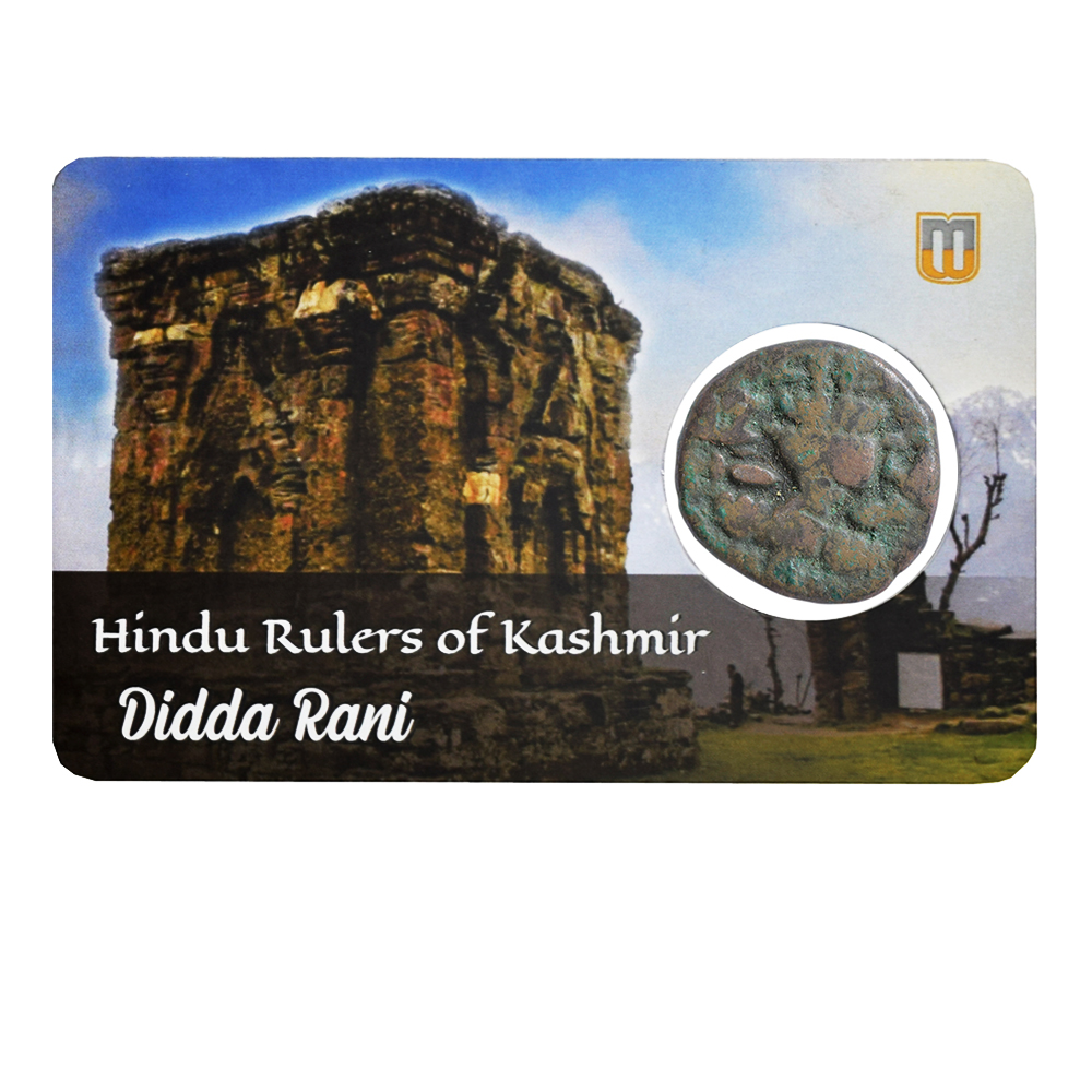 Hindu Rulers of Kashmir Coin of Didda Rani