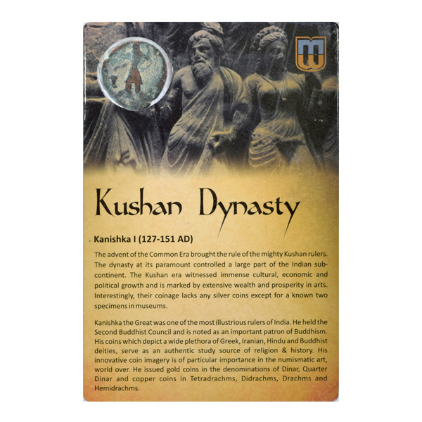 Kushan Dynasty- Tetradrachm of Kanishka I- Miiro Type