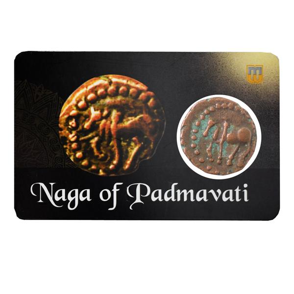 Naga of Padmavati Copper Coin  Kakini- Bull type 3
