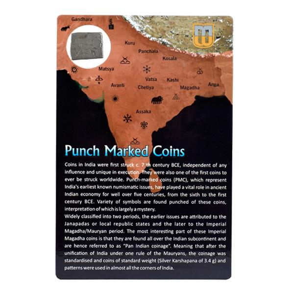 PMC 5 Punch Marked Silver Karshapana Coin of Imperial Magadha Janapada 600 BC-150 BC