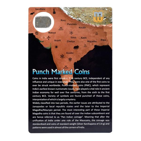 PMC 1 Punch Marked Silver Karshapana Coin of Imperial Magadha Janapada 600 BC-150 BC