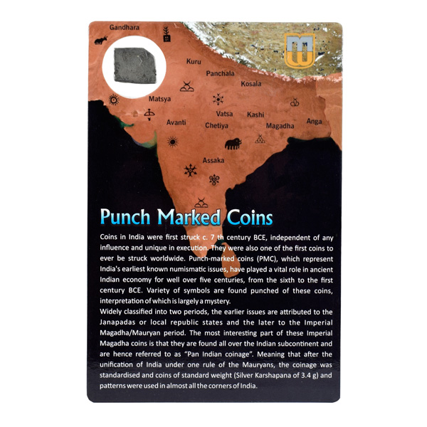 PMC 17 Punch Marked Silver Karshapana Coin of Imperial Magadha Janapada 600 BC-150 BC