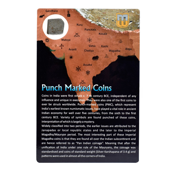 PMC 10 Punch Marked Silver Karshapana Coin of Imperial Magadha Janapada 600 BC-150 BC