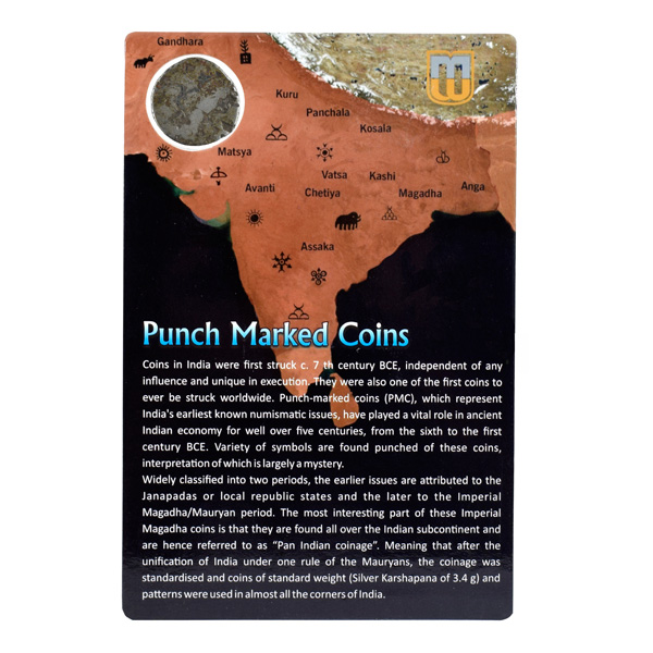 PMC 12 Punch Marked Silver Karshapana Coin of Imperial Magadha Janapada 600 BC-150 BC