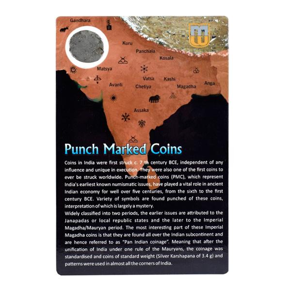 PMC 16 Punch Marked Silver Karshapana Coin of Imperial Magadha Janapada 600 BC-150 BC