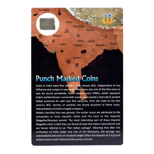 PMC 32 Punch Marked Silver Karshapana Coin of Imperial Magadha Janapada 600 BC-150 BC