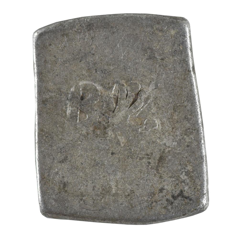 PMC 35 Punch Marked Silver Karshapana Coin of Imperial Magadha Janapada 600 BC-150 BC