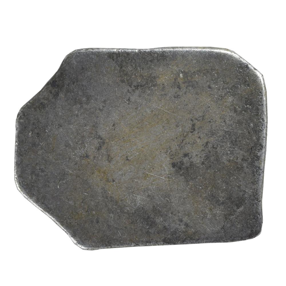 PMC 37 Punch Marked Silver Karshapana Coin of Imperial Magadha Janapada 600 BC-150 BC