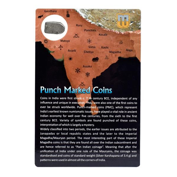 PMC 20 Punch Marked Silver Karshapana Coin of Imperial Magadha Janapada 600 BC-150 BC