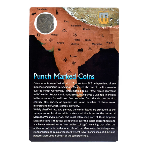 PMC 40 Punch Marked Silver Karshapana Coin of Imperial Magadha Janapada 600 BC-150 BC