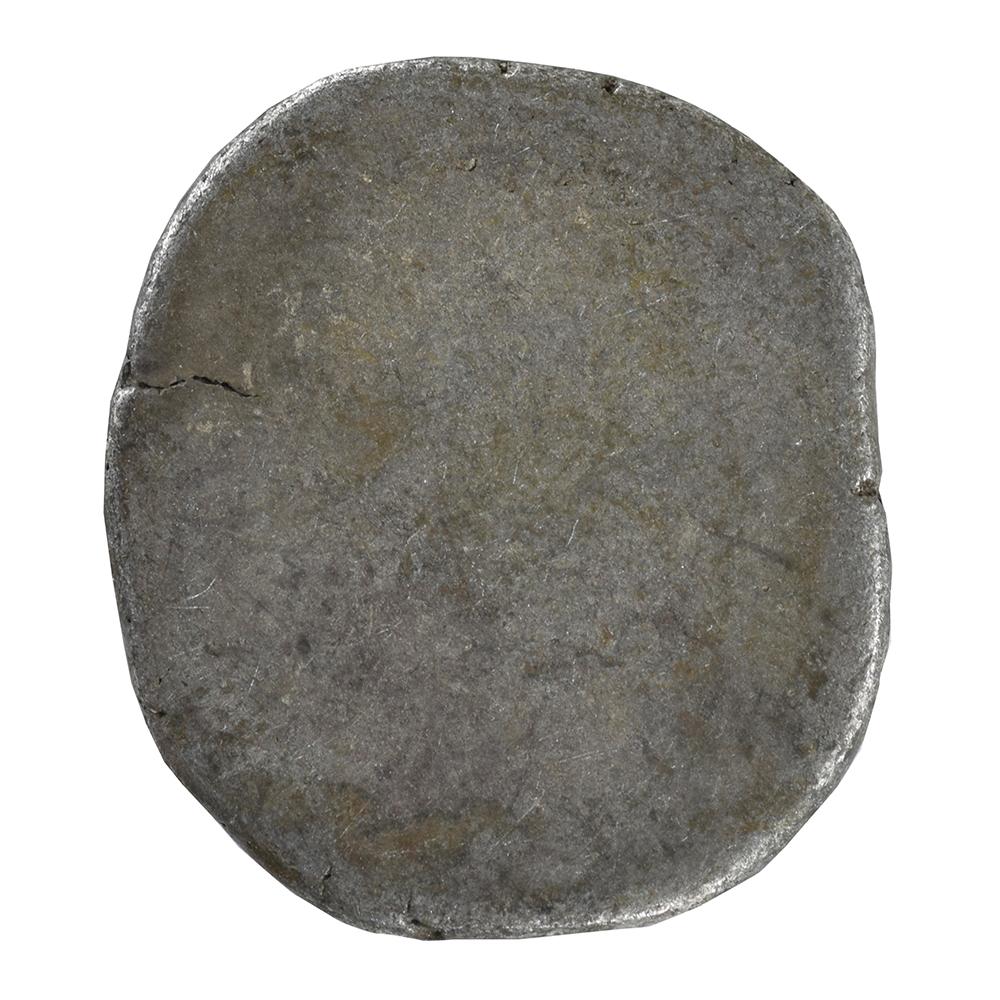 PMC 42 Punch Marked Silver Karshapana Coin of Imperial Magadha Janapada 600 BC-150 BC