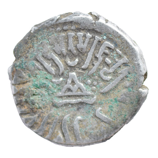 Western Kshatrapas- Drachma of Rudrasena II