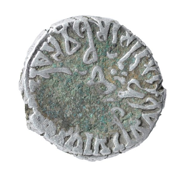 Western Kshatrapas- Drachma of Visvasimha II
