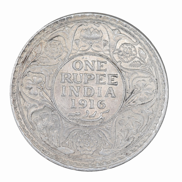British India King George V One Rupee 1916 Bombay