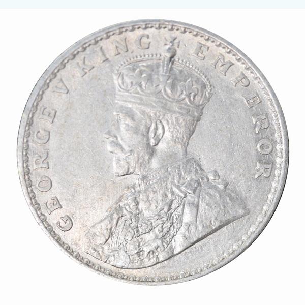 British India King George V One Rupee 1918 Bombay