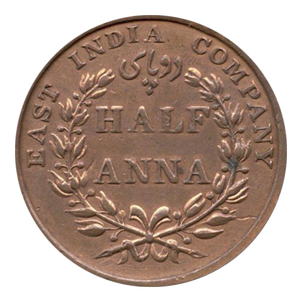 East India Company Uniform Coinage - Half Anna