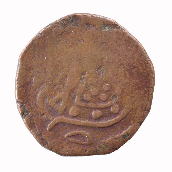 Indo-Portuguese Atia Big