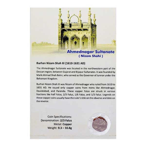 Ahmednagar Sultanate - Coin of Burhan Nizam Shah III