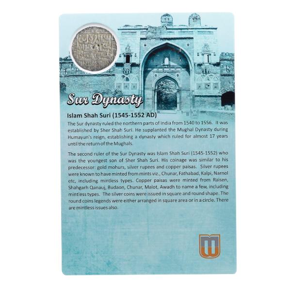 Sur Dynasty Coin of Islam Shah Suri