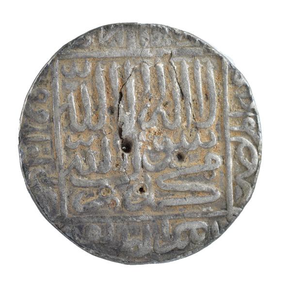 Sur- Islam Shah Suri