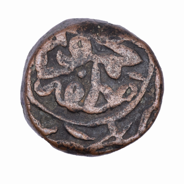 Gujarat Sultanate- Coin of Shams Al Din Muzaffar Shah II