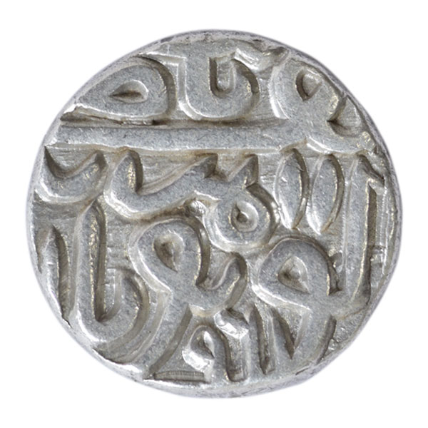 Gujarat Sultanate Coin of Mahmud III