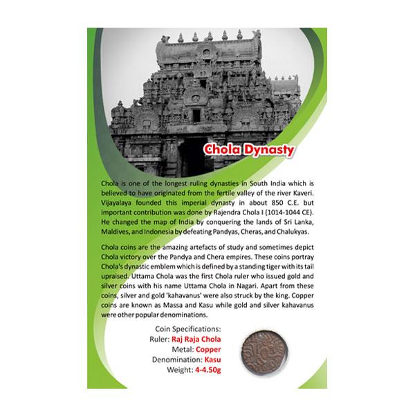 Chola Dynasty Coin of Raj Raja Chola