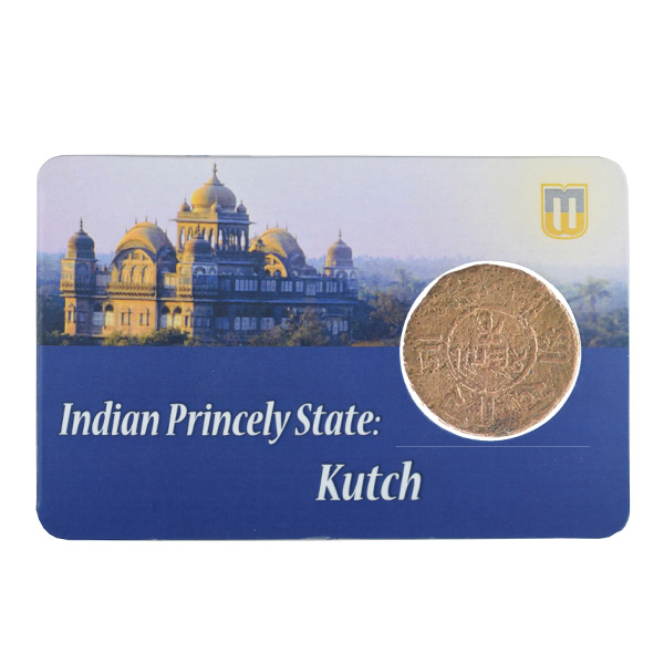 Kutch- Indian Princely State
