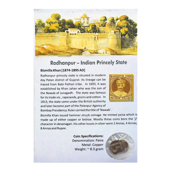 Radhanpur Princely State Coin - Paisa