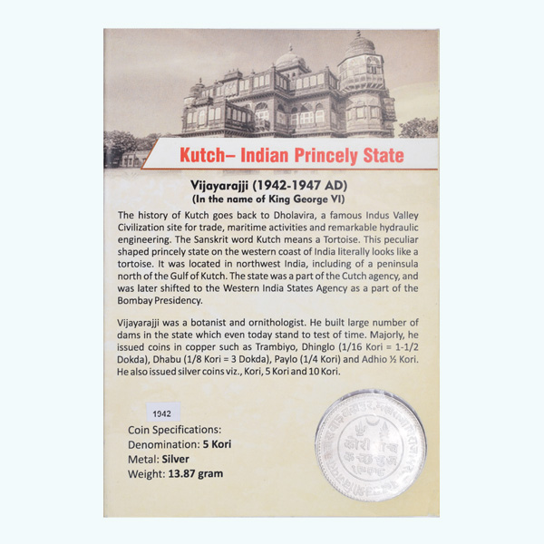 Kutch Princely State Coin - Five Kori - 1942