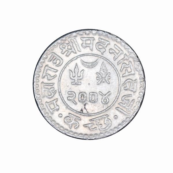 Kutch Princely State Coin - Jai Hind One Kori - 1948