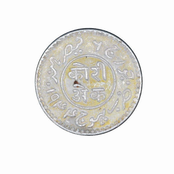 Kutch Princely State Coin - One Kori - 1944