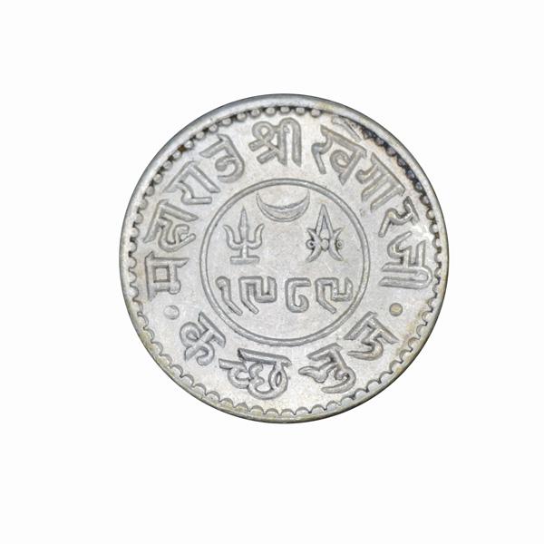 Kutch Princely State Coin - One Kori - 1932