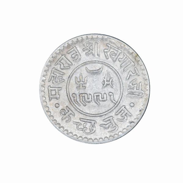 Kutch Princely State Coin - One Kori - 1934