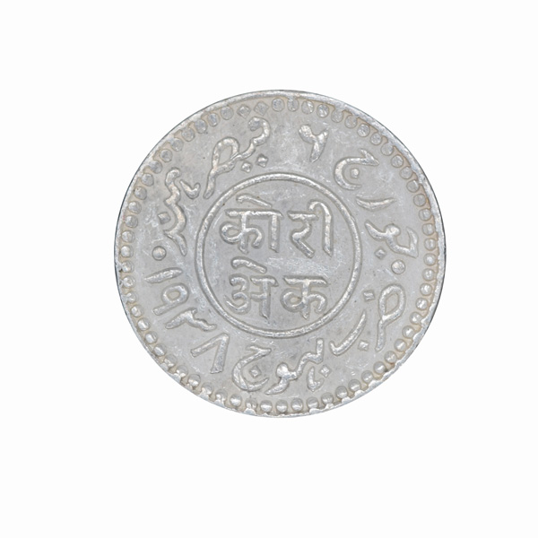 Kutch Princely State Coin - One Kori - 1938