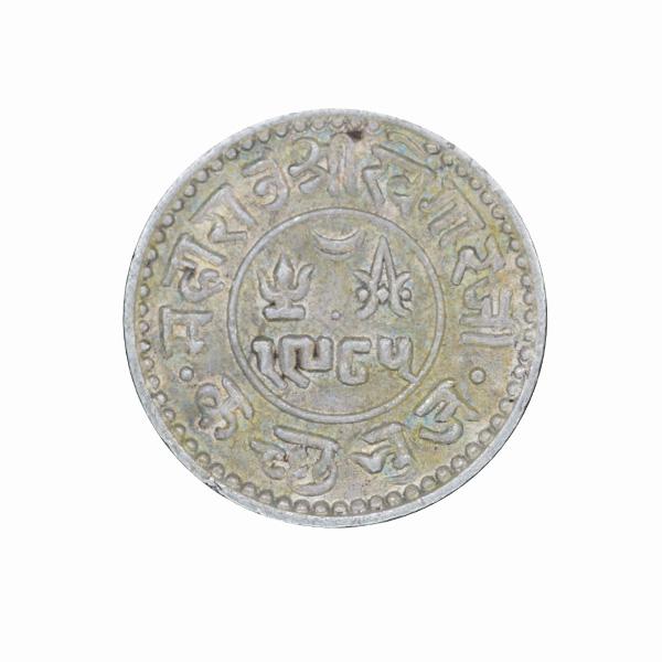 Kutch Princely State Coin - One Kori - 1928
