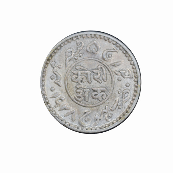 Kutch Princely State Coin - One Kori - 1928