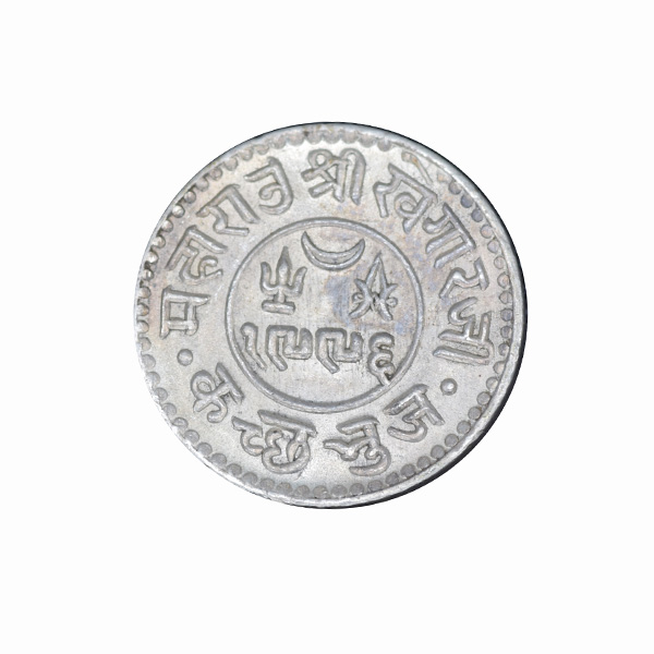 Kutch Princely State Coin - One Kori - 1940