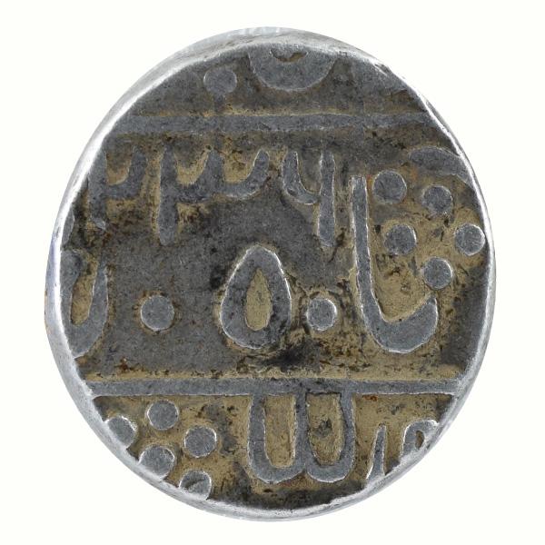 Pratabgarh Princely State- One Rupee