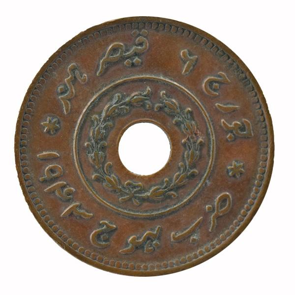 Kutch Princely State- Adhiyo coin of Vijayarajji - 1943
