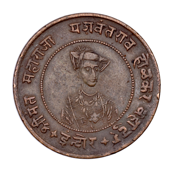 Indore- Princely State Coin
