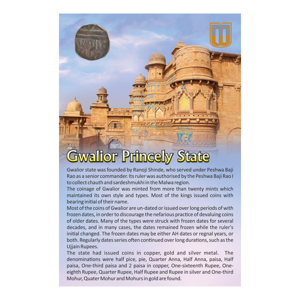 Gwalior- Princely State Coin
