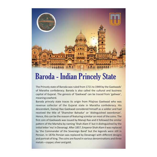 Baroda Princely State Coin - Copper Paisa of Khande Rao