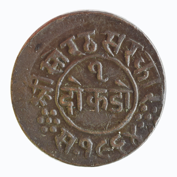 Junagadh Princely State Coin - Copper Dokdo 1964 VS
