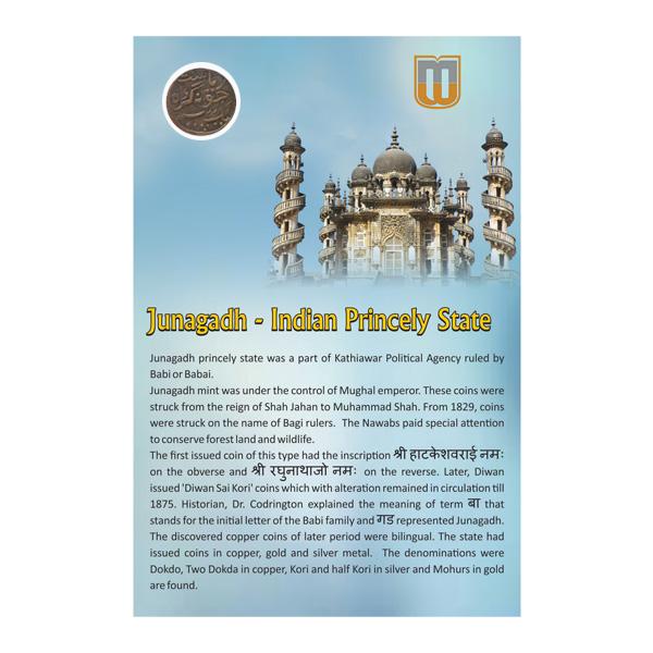 Junagadh Princely State Coin - Copper Dokdo 1954 VS 1