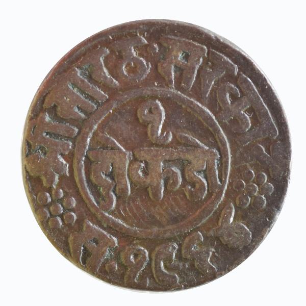 Junagarh Princely State - Dokdo 1954 VS 3