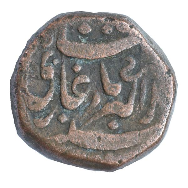 Kutch Princely State Coin Desalji Dhinglo