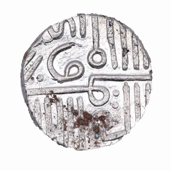 Nawanagar Princely State Coin  Kori