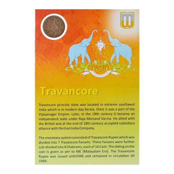 Travancore Princely State 1 Cash